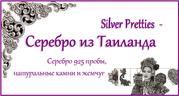 Серебряные украшения ручной работы производства Тайланд